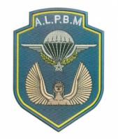 Amicale Landaise des  Parachutistes Brevetés Militaires